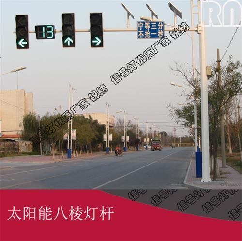 山东东营客户定制2个路口太阳能万博体育manbetx3.0