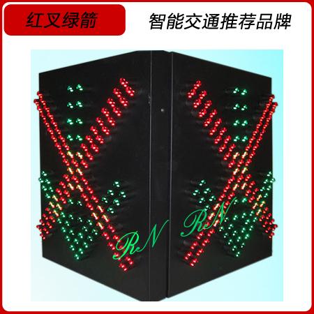 900-900红叉绿箭高速雨棚灯