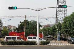 泰安新装5个红绿灯路口运用智能联网信号机